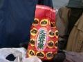 Ginza souvenirs 1