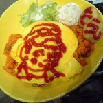 maid cafe food