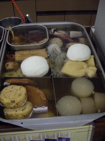 Oden, Japanese winter food