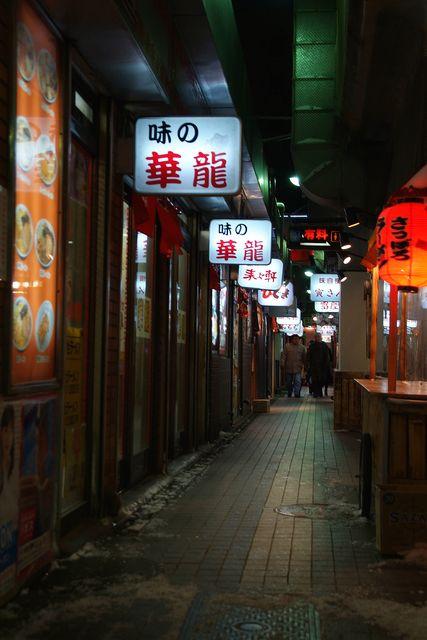sapporo food ramen alley