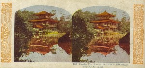 Golden Pavillion 1905